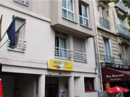 Appart City Paris La Villette, 2*