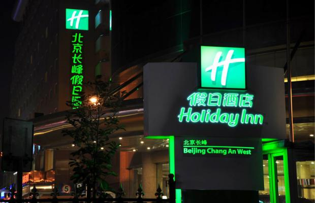 фото Holiday Inn Chang An West Beijing изображение №2