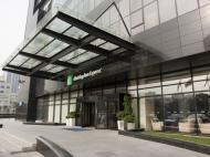 Holiday Inn Express Beijing Huacai, 3*