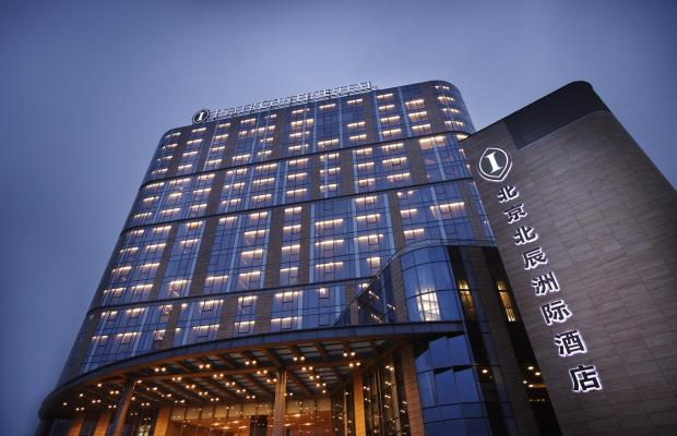 фото отеля InterContinental Beijing Beichen изображение №1