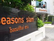 Seasons Siam Hotel (ex. All Seasons Bangkok Siam)  , 3*