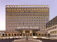 Metropol Palace, a Luxury Collection Hotel, 5*