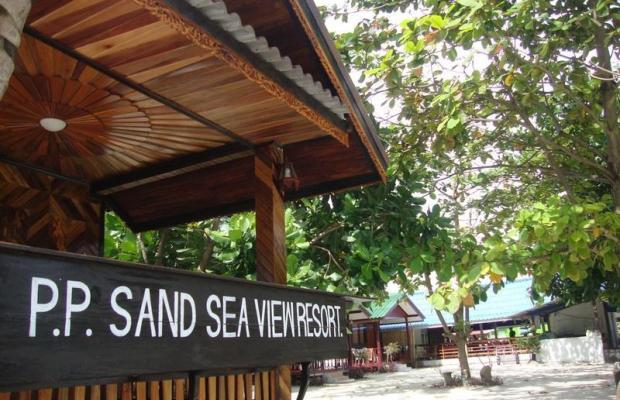 фото отеля Phi Phi Sand Sea View Resort изображение №17