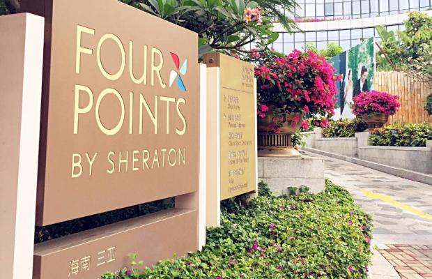 фотографии Four Points by Sheraton Hainan изображение №4