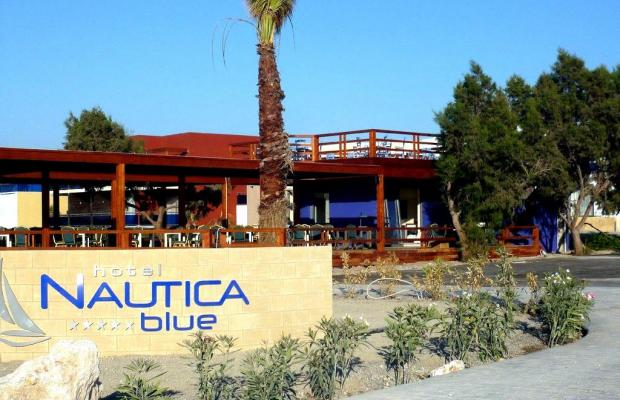 фото отеля Aegean Breeze Resort (ex.Medblue Fanes Holiday Village First Class; Nautica Blue) изображение №9
