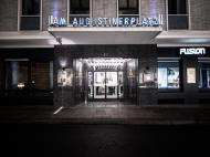 Hotel Am Augustinerplatz, 3*