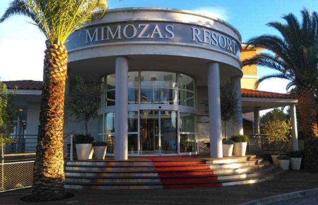 фото Mimozas Resort Cannes (ex. MMV Resort Cannes Mandelieu) изображение №30