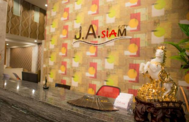 фото J.A.Siam City Pattaya Hotel изображение №18
