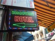 Hanoi Discovery Hotel, 1*