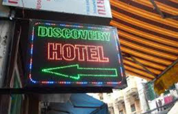 фото отеля Hanoi Discovery Hotel изображение №1