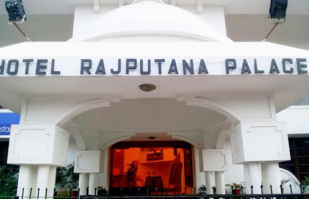 фотографии отеля Rajputana Palace изображение №3