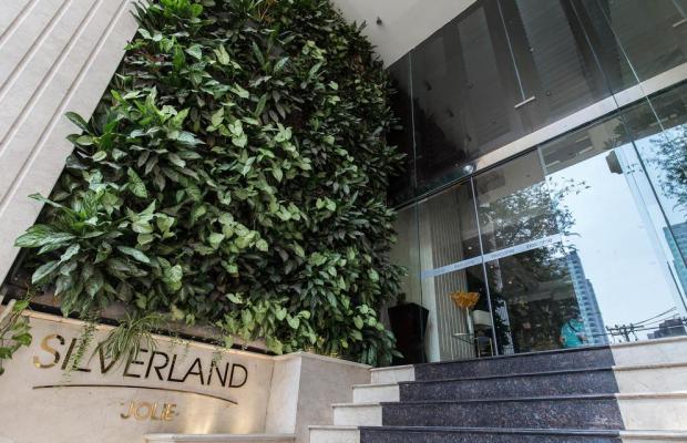 фото отеля Silverland Jolie Hotel & Spa изображение №9