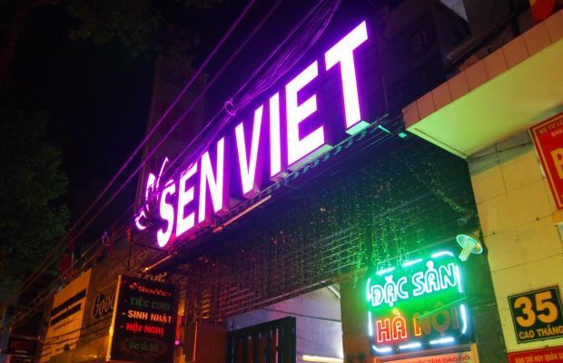 фото отеля Sen Viet Hotel изображение №9