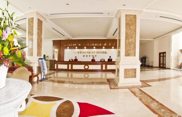 фотографии отеля Tan Son Nhat Saigon Hotel изображение №15