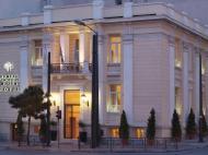 Acropolis Museum Boutique, 3*