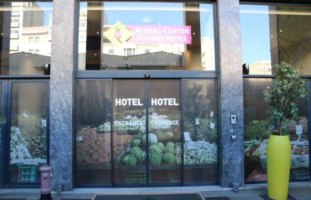 фото отеля Athens Center изображение №1