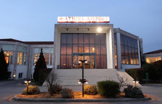 фото Athina Airport Hotel (ex. Athina Palace Hotel) изображение №30