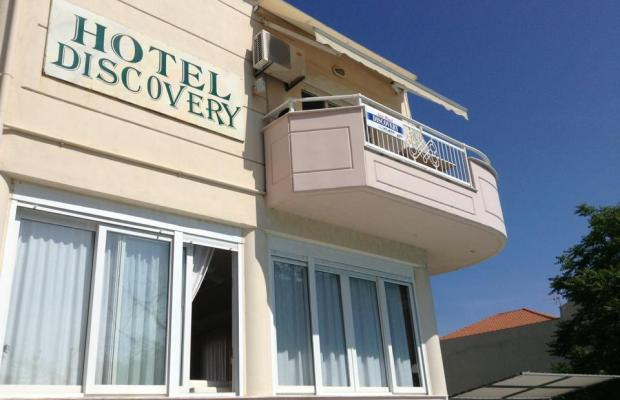 фото Discovery Hotel изображение №10