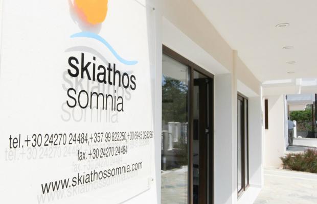 фото Skiathos Somnia изображение №46