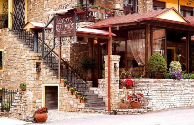 фотографии отеля Kallinikos изображение №7