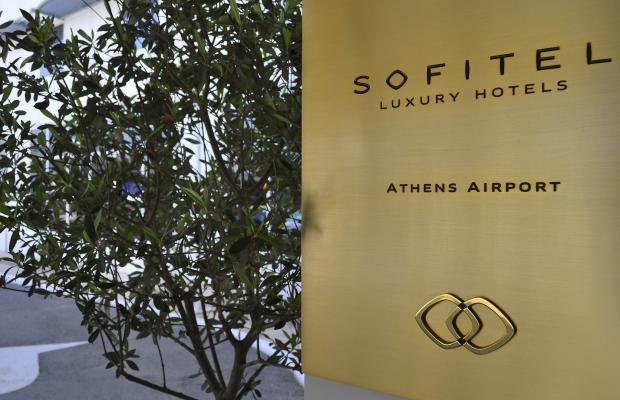 фото Sofitel Athens Airport изображение №46