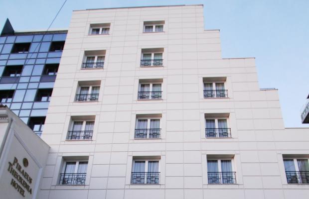 фото отеля Piraeus Theoxenia изображение №5