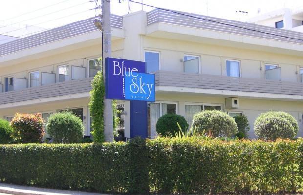 фото отеля Blue Sky изображение №1