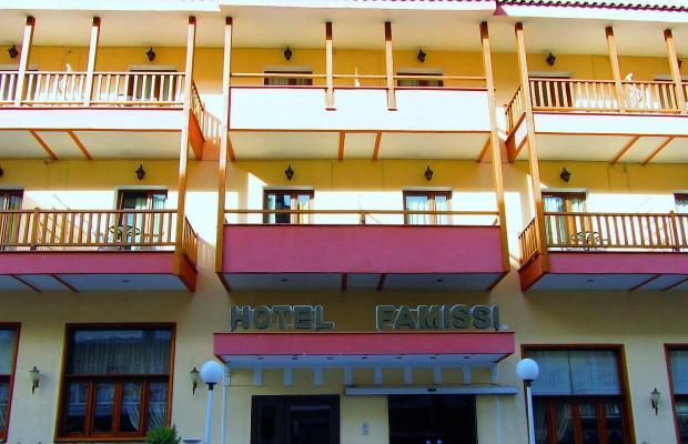 фото отеля Famissi изображение №1