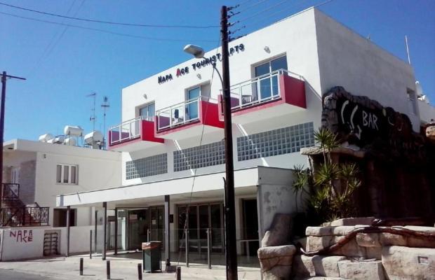 фото отеля Napa Ace изображение №1