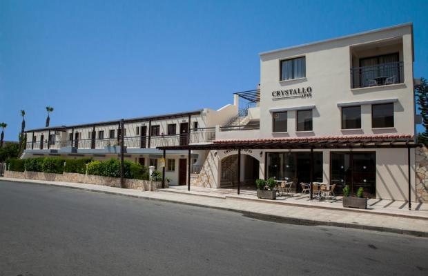 фото отеля Crystallo Apartments изображение №13