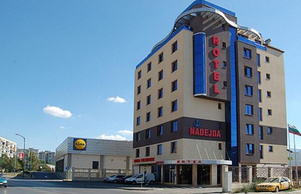 фото отеля Nadejda (Надежда) изображение №1