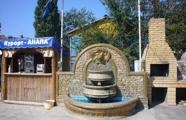 фото отеля Здоровье (Zdorovje) изображение №9