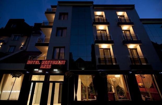 фото отеля Aris (Арис) изображение №21
