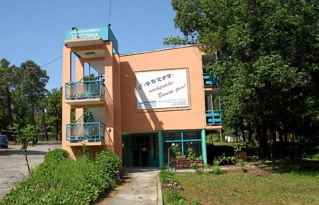 фото отеля Svetlina (Светлина) изображение №9