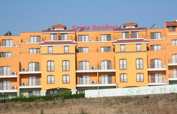 фотографии отеля Serena Residence изображение №35