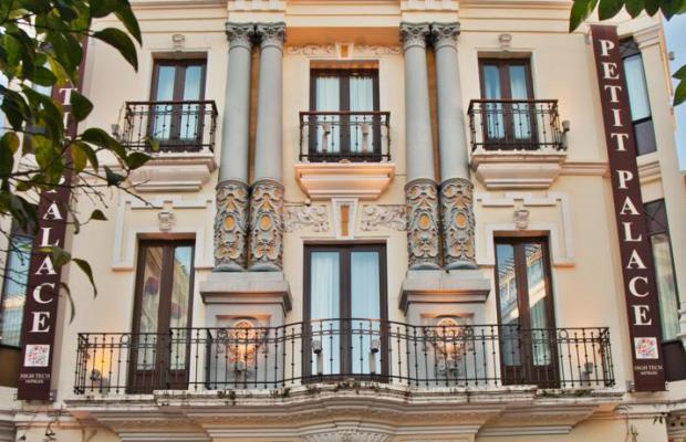 фотографии Petit Palace Canalejas изображение №52
