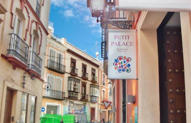 фотографии Petit Palace Marques Santa Ana изображение №44