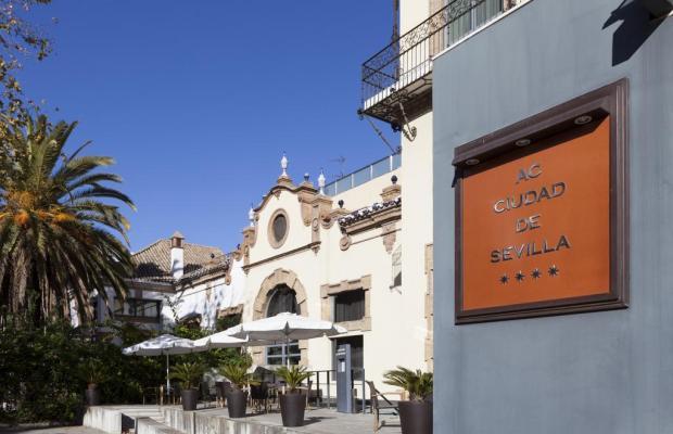 фото Marriott AC Hotel Ciudad de Sevilla изображение №14