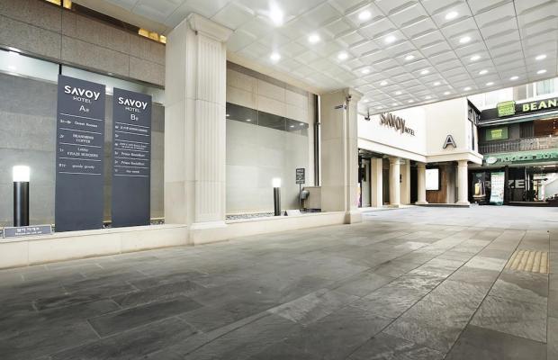 фото Savoy Hotel изображение №22