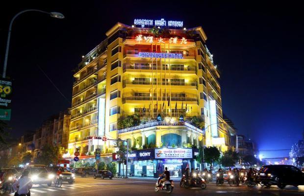 фото Asia Palace Hotel изображение №30
