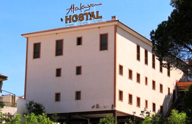 фото отеля Atalaya Minas de Riotinto изображение №1