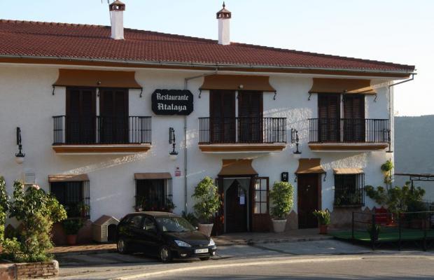 фотографии отеля Atalaya Minas de Riotinto изображение №7