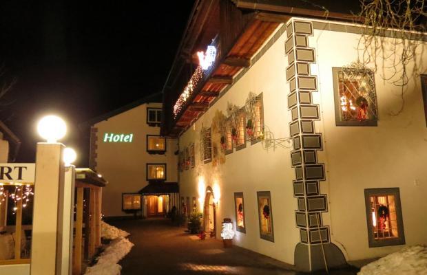 фотографии Landhotel Agathawirt изображение №16