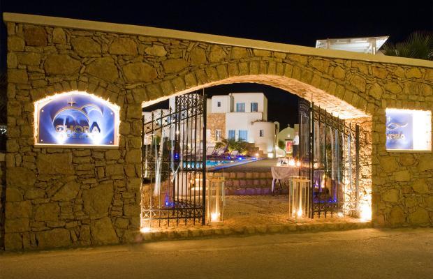 фотографии Chora Resort Hotel & Spa изображение №36