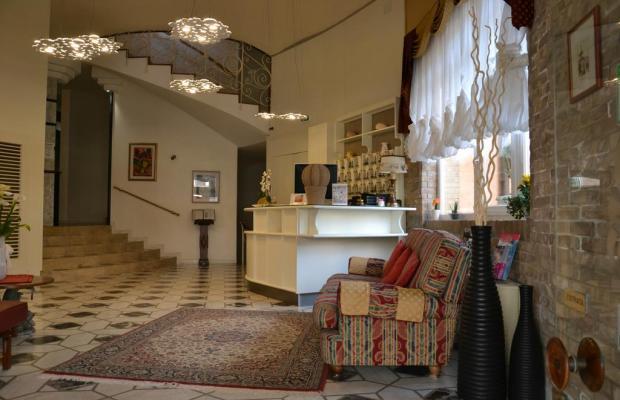 фото отеля Stockholm изображение №13
