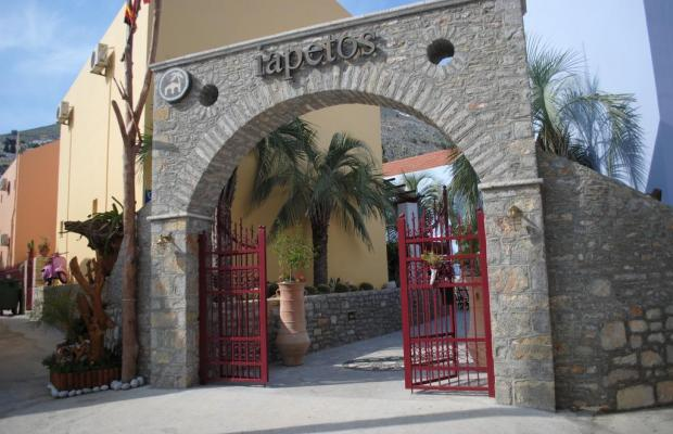 фотографии отеля Iapetos Village изображение №3