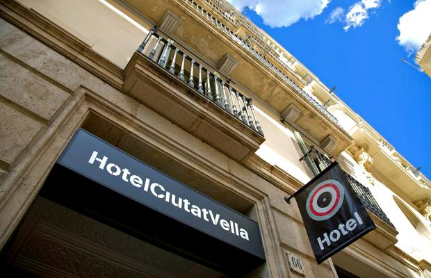 фото отеля Ciutat Vella изображение №1