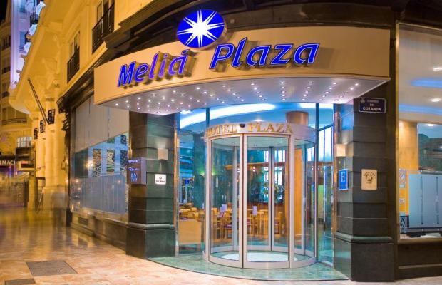фото отеля Melia Plaza Valencia изображение №29