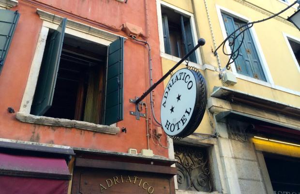 фото отеля Adriatico изображение №5