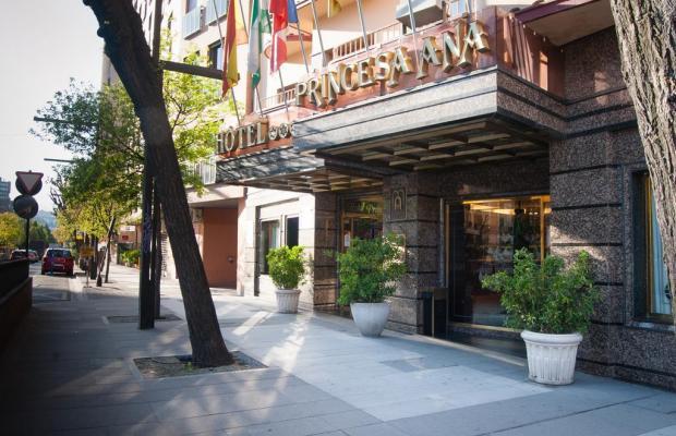 фотографии Hotel M.A. Princesa Ana изображение №32
